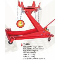 China TL0704Low Position Transmission Lift wholesale