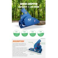 China Electric Wood Chipper,Wood Chipper Machine,Diesel Wood Chipp on sale