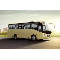 China vehicle products Coaches ZK6932D1 Size: 9300*2450*3380 (mm)Seats: 48+1 wholesale