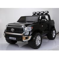 Buy cheap RIDE ON CAR WDJJ2255 from wholesalers