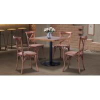 China Cross Back Solid Elm Wood Dining Side Chair With Rattan Seat (SP-EC140) Inquire on sale