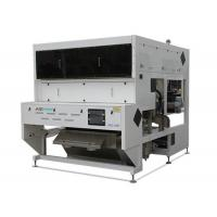 China CCD Infrared Ray Sorter wholesale