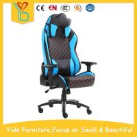 China Swivel leather Design relax car seat computer chair gaming wholesale