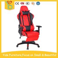 China Racing Chair/reclining office chair with footrest wholesale