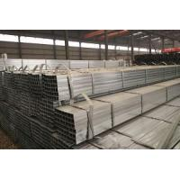 China square and rectangular tube GI steel pipe on sale