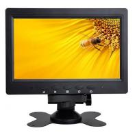 China 7inch touchscreen monitor wholesale