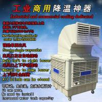 China Product: New industrial portable air cooler Duct with 1 grill 2.2kw 25000CM/H on sale