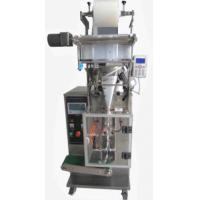 China MB-240SC Slope Cup Filling Packing Machine for Candy capsule marbles Ball wholesale