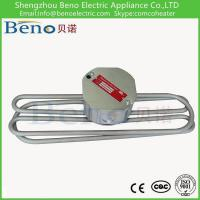 China Water Steam Boiler Immersion Heater Heating Element on sale