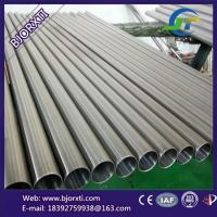 China Titanium tube on sale
