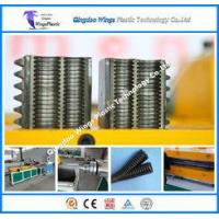 China PE PP PVC Flexible Conduits Corrugated Pipe Manufacturing Machinery on sale