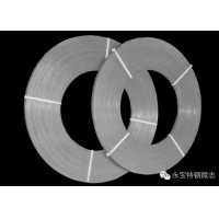 Buy cheap Tool Steels Flat Wire Steel from wholesalers