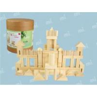 Buy cheap Green Toys from wholesalers