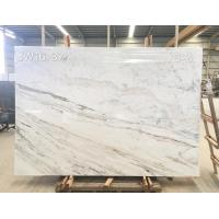 Buy cheap Slabs JW16-37-5-3 from wholesalers