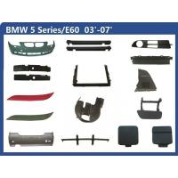 Buy cheap FOR MERCEDES-BENZ BMW 5 Series E60 2003-2007 from wholesalers