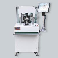 Buy cheap TDS-1 full-automatic external rotor winding machine from wholesalers