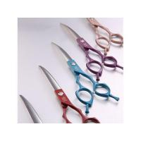 Buy cheap PET SCISSORS FMD-6.5TZ from wholesalers
