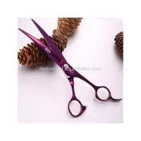 Buy cheap PET SCISSORS QBD-70 from wholesalers