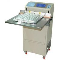 Buy cheap Stand Vacuum Packer from wholesalers