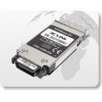 Buy cheap GBIC Duplex Optical Transceiver from wholesalers
