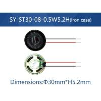 Buy cheap SY-ST30-08-0.5W5.2H Iron Speaker from wholesalers