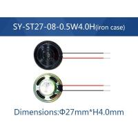 Buy cheap SY-ST27-08-0.5W4.0H Iron Speaker from wholesalers