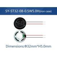 Buy cheap SY-ST32-08-0.5W5.0H Iron Speaker from wholesalers