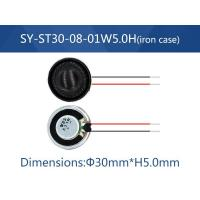 Buy cheap SY-ST30-08-01W5.0H Iron Speaker from wholesalers