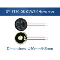 Buy cheap SY-ST50-08-01W6.0H Iron Speaker from wholesalers