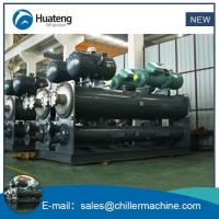 China R134a water cooled screw chiller on sale