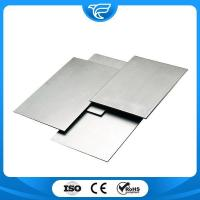 Buy cheap 316/316L/316Ti Stainless Steel Sheet from wholesalers