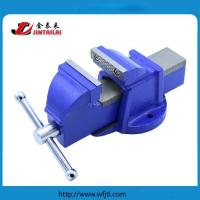 Buy cheap 83 Type Bench Vise Without Anvil Fixed (Heavy Duty) from wholesalers