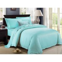 Buy cheap Fitted Sheet from wholesalers