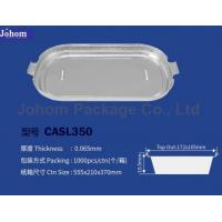 Buy cheap Casserole Container CASL350 from wholesalers
