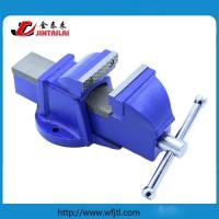 Buy cheap 89 Type Without Anvil Fixed Bench Vise (Light Duty) from wholesalers