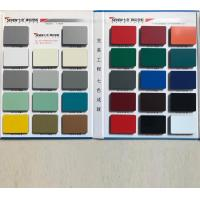 Buy cheap SEVEN ACP (Aluminum Composite Panel) ACP in PE Core from wholesalers
