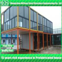 Buy cheap Prefabricated Luxury light steel container office with glass curtain wall from wholesalers