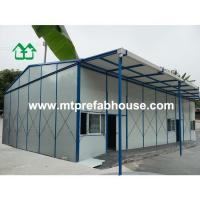 Buy cheap Signle storey prefabricated house with customized canopy from wholesalers