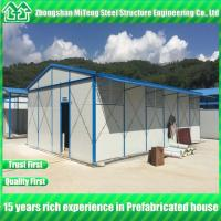Buy cheap Prefab house K system Single storey for washing room from wholesalers