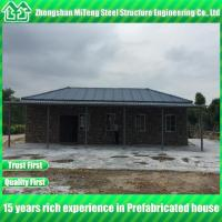 Buy cheap Four slope mobile house with cultural stone and glazed title from wholesalers