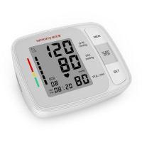 Buy cheap Digital blood pressure monitor WBP101 from wholesalers