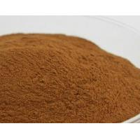 Buy cheap Fulvic Acid mineral fertilizers from wholesalers