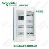 Buy cheap High Voltage Switchgear Schneider authorized Tianxiang Series lighting box from wholesalers