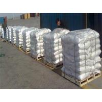 Buy cheap Glycerol Monostearate 40% flakes from wholesalers