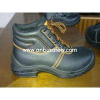 China Foot Protection ABP1-1073 - composite toe safety boots on sale