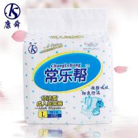 Chang Le Bang Economic And High Quality Adult Diapers