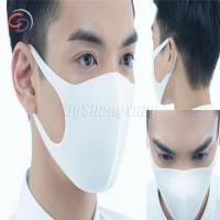 PM2.5 free-Dust frog PITTA MASK Face Mask White 3pieces Made in China