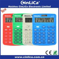 China Desktop Calculator 12 digits calculator wholesale