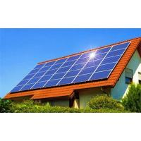 Buy cheap PV Generation System from wholesalers