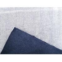 Buy cheap Cotton/ spandex Fabrics from wholesalers